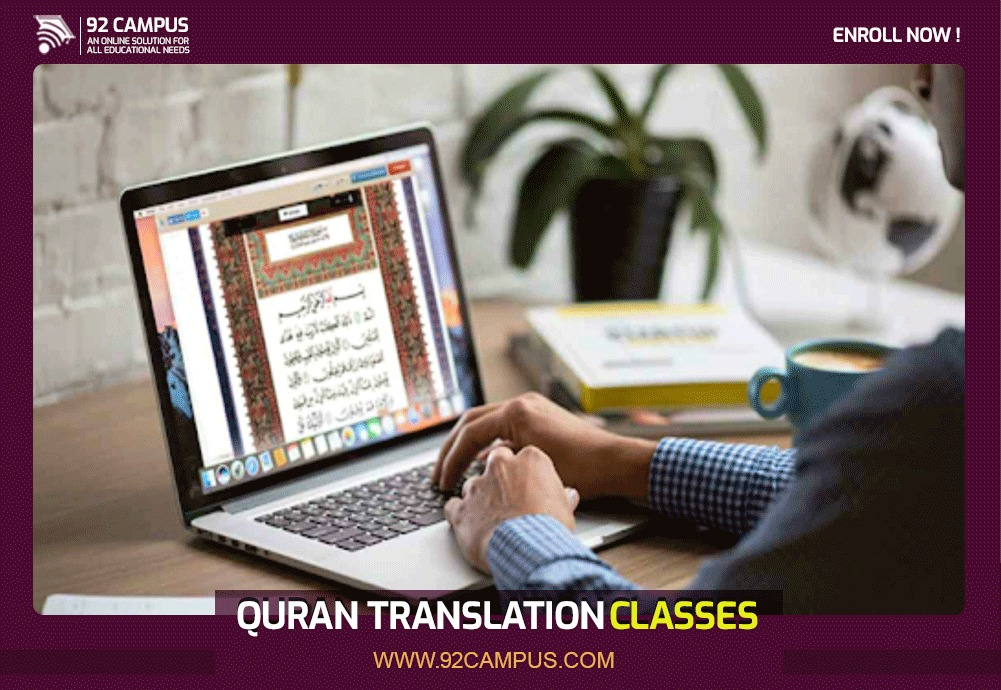 At our online Quran academy, we have Quran translation classes for you