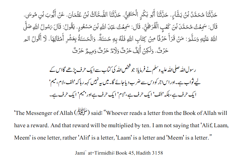 Allah will have a reward for those who recite the Quran.