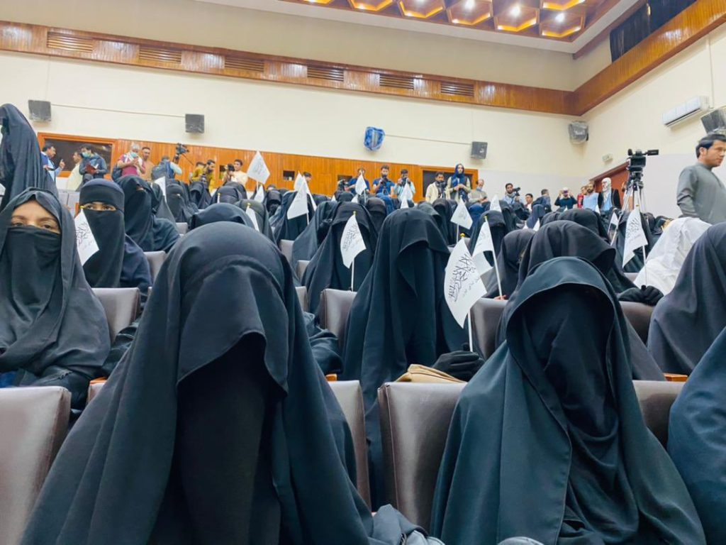 Afghan women wearing full-length robes held a seminar in Kabul University. This dress is not in line with the Quran and Hadith.